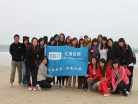 20110305杨梅坑